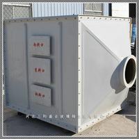 有机废气处理设计