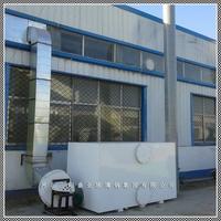 供应活性炭吸附装置
