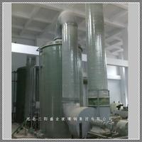河北電子廢氣吸收塔