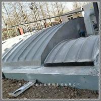 汙水池拱型蓋板