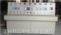 變壓器測試臺 GD2900