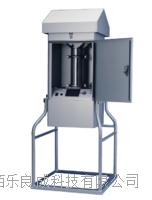 日本SIBATA高流量空氣顆粒物采樣器 HV-RW
