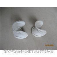 陶瓷貝爾鞍環 Ф19-50