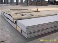 西安2520不銹鋼板