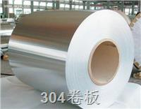 西安華宇304不銹鋼卷板