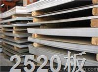 0Cr25Ni20不銹鋼平板