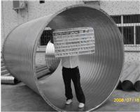 西安不銹鋼板卷筒 1.5*1219*C,0.6*1219*C