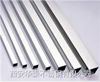 不銹鋼裝飾管7大特點 不銹鋼裝飾管