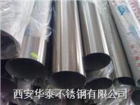 西安不銹鋼裝飾方管 不銹鋼裝飾管