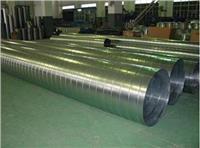 不銹鋼風管厚度尺寸 不銹鋼風管厚度