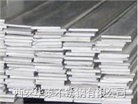 西安不銹鋼扁鋼304/316 304不銹鋼扁鋼