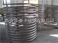 西安不銹鋼換熱器盤管/不銹鋼換熱器盤管/不銹鋼盤管換熱