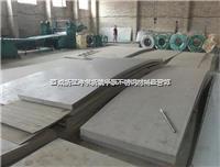 316L不銹鋼板/西安316L不銹鋼板 316L不銹鋼板/西安壓力容器板
