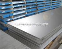 316L不銹鋼板/西安316L不銹鋼板加工 316L不銹鋼板/西安316L不銹鋼板加工