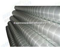 西安螺旋風管加工廠 西安螺旋風管加工廠