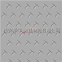 西安316L不銹鋼花紋板