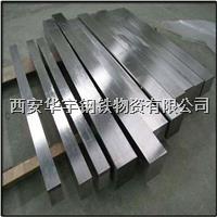 西安不銹鋼棒供應 西安不銹鋼棒