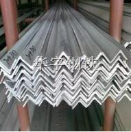 西安304不銹鋼角鋼供應 50*5不銹鋼角鋼