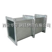 西安不銹鋼板加工-剪板-折彎 西安不銹鋼板加工-剪板-折彎