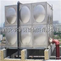 西安哪里有加工304不銹鋼水箱? 304不銹鋼水箱