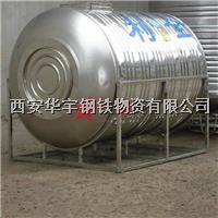 西安哪里有不銹鋼水箱加工廠 西安不銹鋼水箱