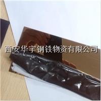 西安不銹鋼鏡面板銷售 西安不銹鋼鏡面板銷售