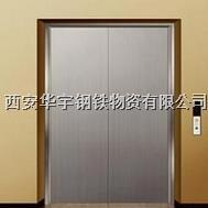 西安不銹鋼電梯門套包邊 西安不銹鋼電梯門套包邊