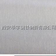 西安拉絲不銹鋼電梯板