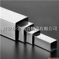 西安不銹鋼裝飾管有哪些現貨? 西安不銹鋼裝飾管有哪些現貨?