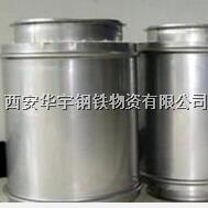 不銹鋼煙囪一般使用多厚的不銹鋼板? 不銹鋼煙囪一般使用多厚的不銹鋼板?