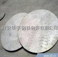 西安不銹鋼板圈圓加工