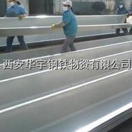 不銹鋼天溝價格/不銹鋼天溝加工費 不銹鋼天溝價格/不銹鋼天溝加工費