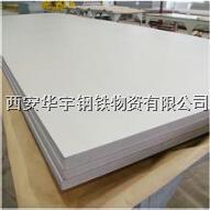西安鋼板剪板和折彎