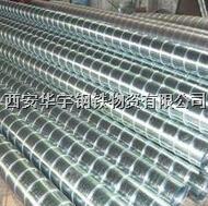 西安300/400/500/600口徑不銹鋼螺旋風管 西安300/400/500/600口徑不銹鋼螺旋風管
