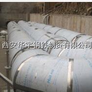 西安雙層保溫矩形煙囪生產 304/201不銹鋼煙囪