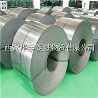 1.5/1.2mm厚度不銹鋼卷板 西安 1.5/1.2mm厚度不銹鋼卷板 西安
