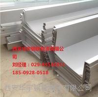 不銹鋼U型槽一米價格 不銹鋼U型槽一米價格