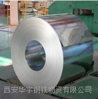不銹鋼U型槽一米價格