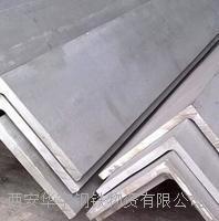 西安316不銹鋼角鋼 西安316不銹鋼角鋼