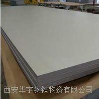 西安不銹鋼板激光割圓/切方