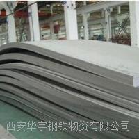 西安不銹鋼厚板水刀切割