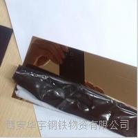 華宇不銹鋼鏡面板規格 304不銹鋼鏡面板