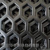 西安不銹鋼板加工沖孔網 西安不銹鋼板加工沖孔網