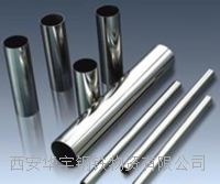 西安304和316L大口徑不銹鋼管 西安304和316L大口徑不銹鋼管