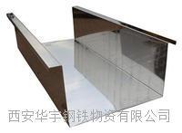 不銹鋼天溝安裝步驟 不銹鋼天溝安裝步驟