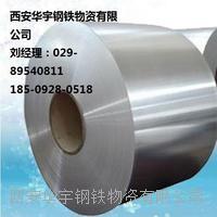 西安1.2mm316L材質不銹鋼板 西安不銹鋼板