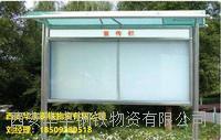 西安不銹鋼宣傳欄價格是多少? 304、316L