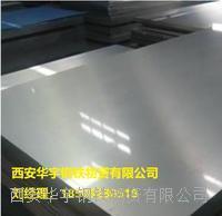 用于電梯的西安不銹鋼鏡面板(8K) 201、304、316L