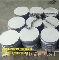 西安不銹鋼板零割近期報價 201、304、316L、310S