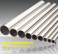 西安304衛生級不銹鋼拋光管熱銷中